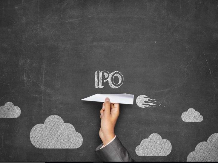MTAR टेक्नोलॉजीज का IPO 3 मार्च से खुलेगा, न्यूरेका लिमिटेड का शेयर 59% प्रीमियम पर लिस्ट|बिजनेस,Business - Dainik Bhaskar
