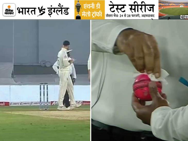 स्टोक्स ने गेंद पर लार लगाई, अंपायर ने चेतावनी दी; 2 बार और ऐसा हुआ तो 5 रन भारत को मिलेंगे क्रिकेट,Cricket - Dainik Bhaskar