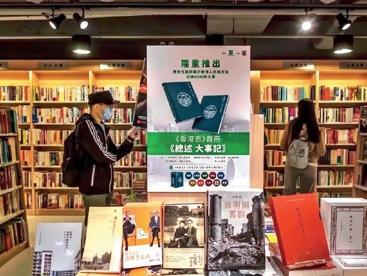 चीन का नया पैंतरा: हॉन्गकॉन्ग के 7000 साल पुराने इतिहास को मिटाकर दोबारा लिखी गई पुस्तकें;  726 करोड़ रुपए खर्च किए