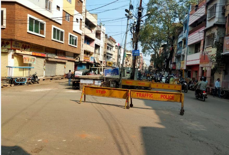 जीएसटी प्रावधानों के बारे में आज भारत बंद: भोपाल में रात 11 बजे के बाद असर ऑनलाइन;  सुबह से आवश्यक सेवाओं की दुकानें खुली हैं