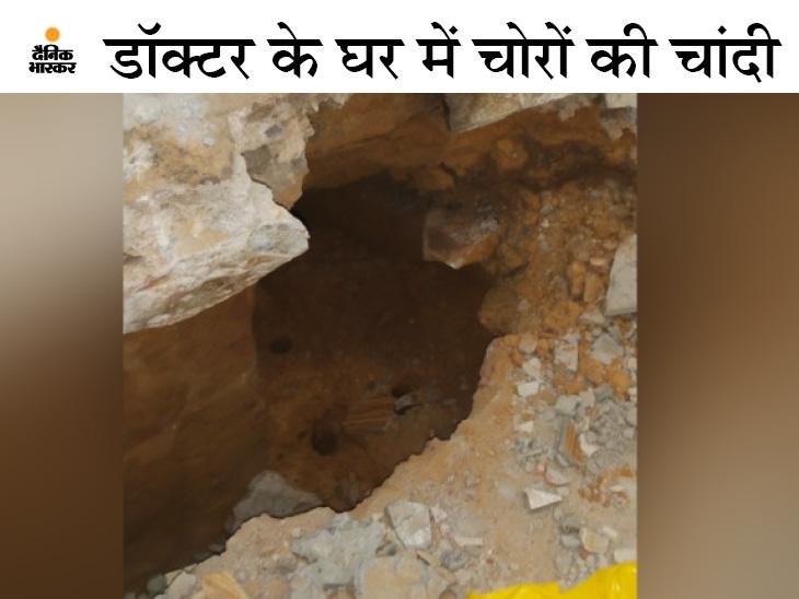 जयपुर में 400 किलो चांदी चोरी: खाली प्लॉट से 20 फीट लंबी सुरंग बनाकर चोर डॉ के घर में घुसे;  बेमेंट में गड़े चांदी से भरा 3 टन ले गए