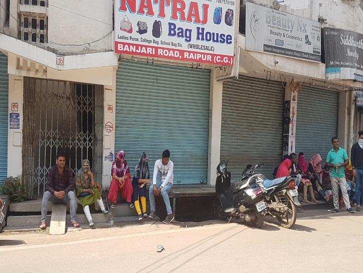 रायपुर के बंजारी रोड पर दुकानों के बाहर ही कर्मचारी और व्यापारी बैठकर इन्हें खोलने का इंतजार करते दिखे।