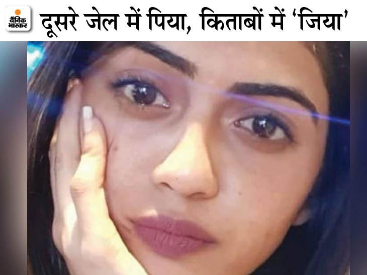 गैंगस्टर की गर्लफ्रेंड 22 दिन से मैगजीन पढ़कर टाइम काट रही; तनाव से बचने के लिए मोटिवेशनल किताबें मंगवाई|अलवर,Alwar - Dainik Bhaskar