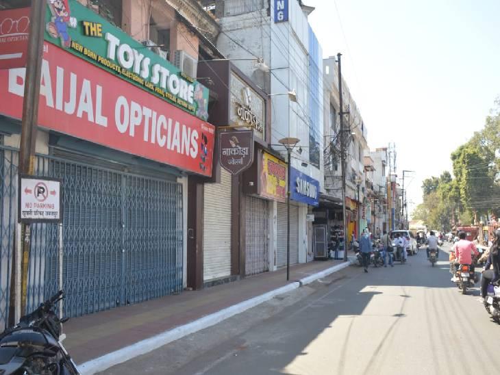कैट के भारत बंद काे मिला समर्थन: दिखी व्यापारिक एकजुटता, ज्यादातर दुकानें बंद रहीं, 50 करोड़ का कारोबार ठप रहा