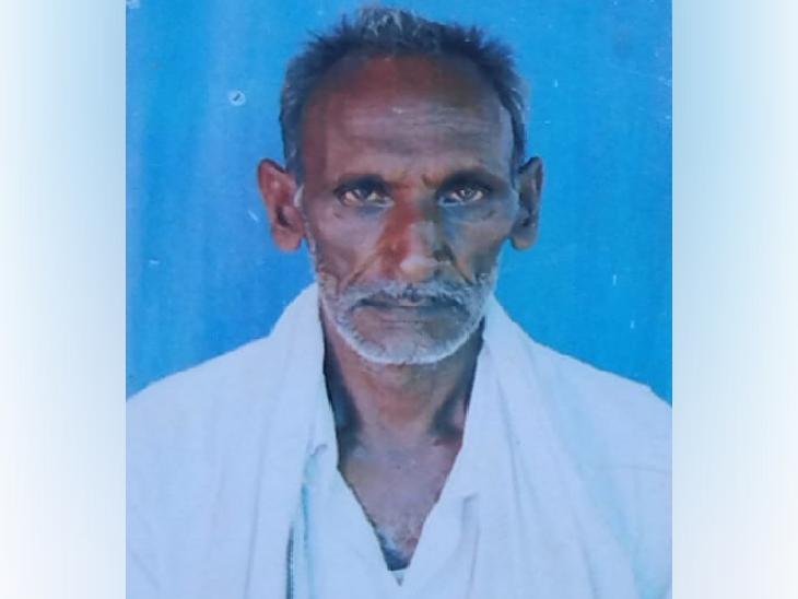 बुजुर्ग ने की आत्महत्या :jain में 60 साल के बुजुर्ग ने रजाई को पेट्रोल से अलगोया, ओढ़कर आग लगा ली, इलाज के दौरान मौत