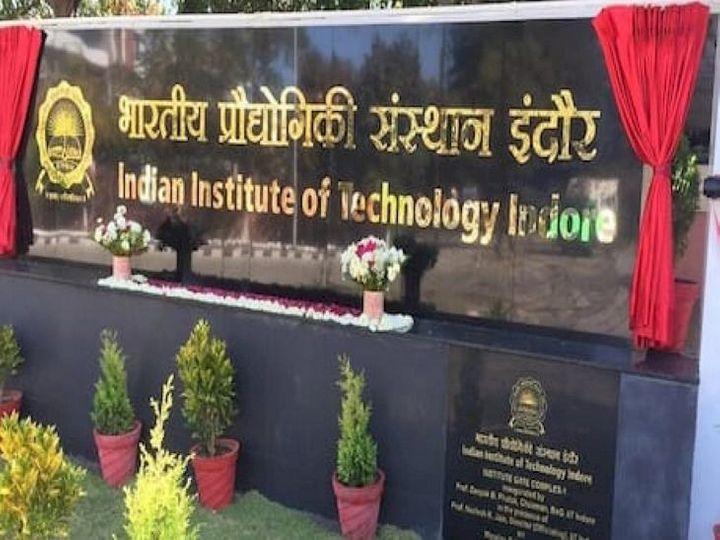 आईआईटी इंदौर ने अल्ट्रा लो पाॅवर पर काम करने वाली मेमोरी डिजाइन की, मिला पेटेंट इंदौर,Indore - Dainik Bhaskar