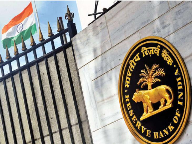 RBI ने कहा 2-6% के महंगाई टार्गेट की निरंतर समीक्षा होनी चाहिए|बिजनेस,Business - Dainik Bhaskar