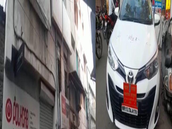 GST छापा: इलेक्ट्रॉनिक्स के शोरूम तीन व्यापारियों से एक करोड रुपए टैक्स वसूल
