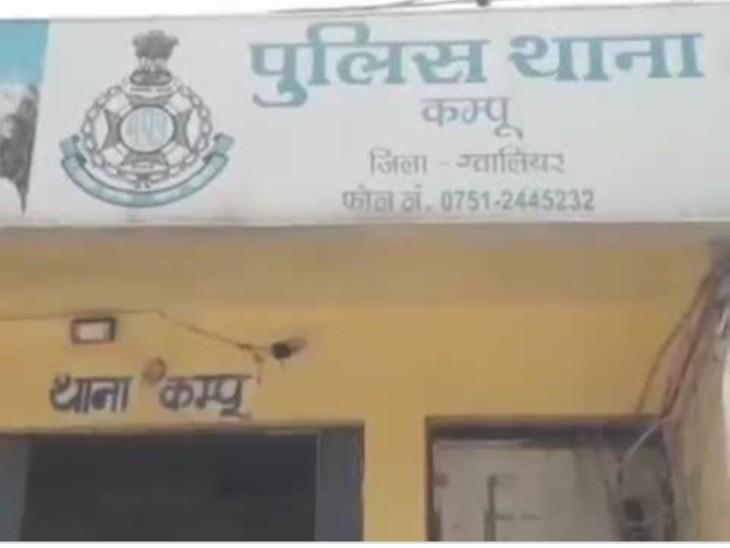 मनचले की हरकतों से छात्रा ने कोचिंग जाना किया बंद; पुलिस ने जहां छेड़छाड़ करता था वही ले जाकर पीटा ग्वालियर,Gwalior - Dainik Bhaskar