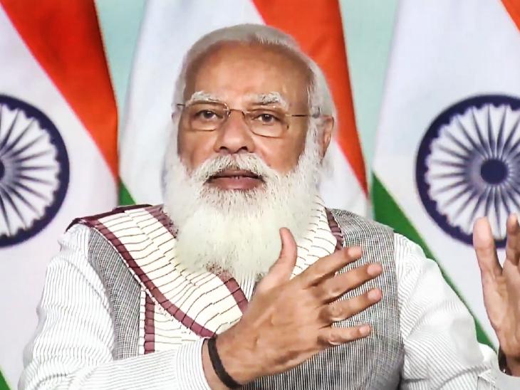 Prime Minister Narendra Modi Award | CERAWeek global energy and environment leadership award, CERAWeek Conference-2021, IHS Markit, Bill and Melinda Gates Foundation, Bill Gates | इंटरनेशनल एनर्जी कॉन्फ्रेंस में PM को ग्लोबल लीडरशिप अवॉर्ड दिया जाएगा; 1-5 मार्च को होना है आयोजन