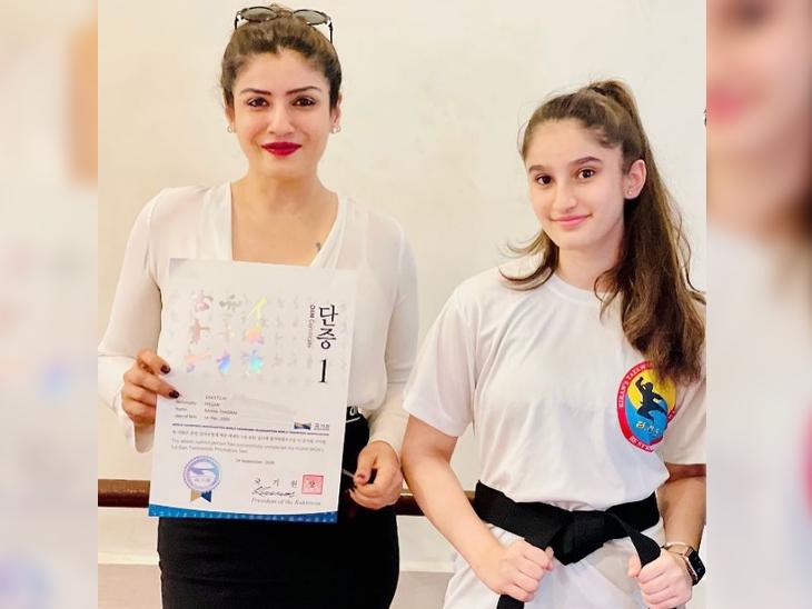 रवीना टंडन की बेटी रशा ने ताइक्वांडो में ब्लैक बेल्ट हासिल किया, एक्ट्रेस ने सोशल मीडिया पर लिखा- तुम पर गर्व है बॉलीवुड,Bollywood - Dainik Bhaskar