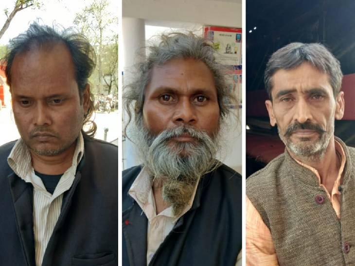 एक करोड़ में बेचने का झांसा देकर 5 लाख रु. में खपाने वाले थे यूरेनियम बनाने वाला नकली पत्थर, 3 ठग गिरफ्तार|मध्य प्रदेश,Madhya Pradesh - Dainik Bhaskar