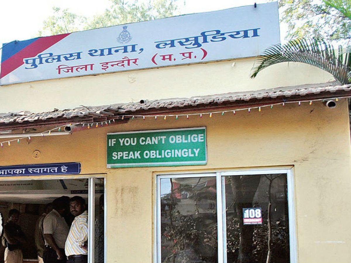 मामले की लसूड़िया पुलिस जांच कर रही है। - Dainik Bhaskar