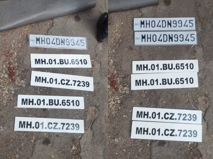कार से 20 नंबर प्लेट मिली हैं। कई नंबर ऐसे हैं, जो मुकेश अंबानी के स्टाफ द्वारा इस्तेमाल की जाने वाली कारों से मैच करते हैं।