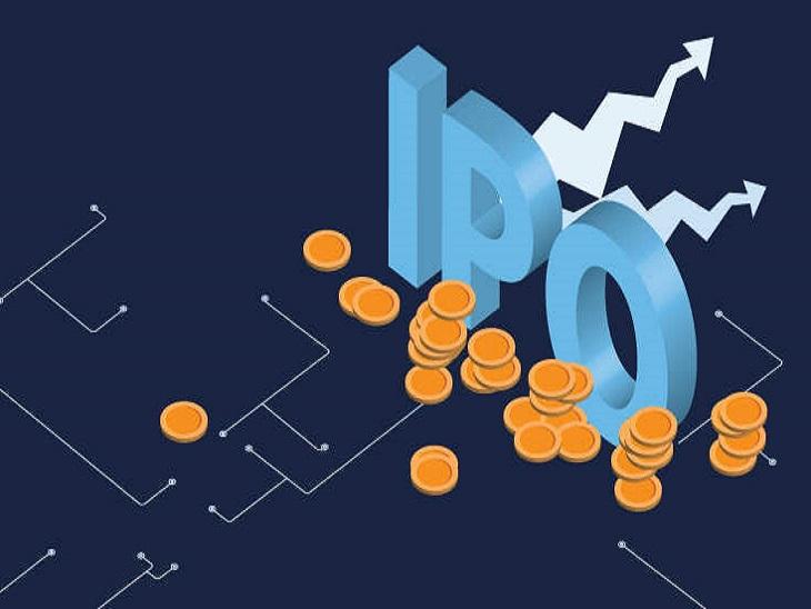 फाइलिंग के मुताबिक कंपनी पब्लिक इश्यू के लिए 657 करोड़ रुपए के फ्रेश शेयर जारी करेगी।    (प्रतिकात्मक फोटो) - Dainik Bhaskar