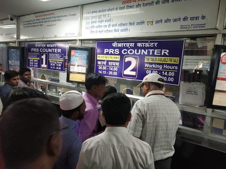 अब मोबाइल ऐप से फिर शुरू हुई जनरल टिकट की बुकिंग, काउंटर पर लंबी कतार से मिलेगी मुक्ति|बिजनेस,Business - Dainik Bhaskar