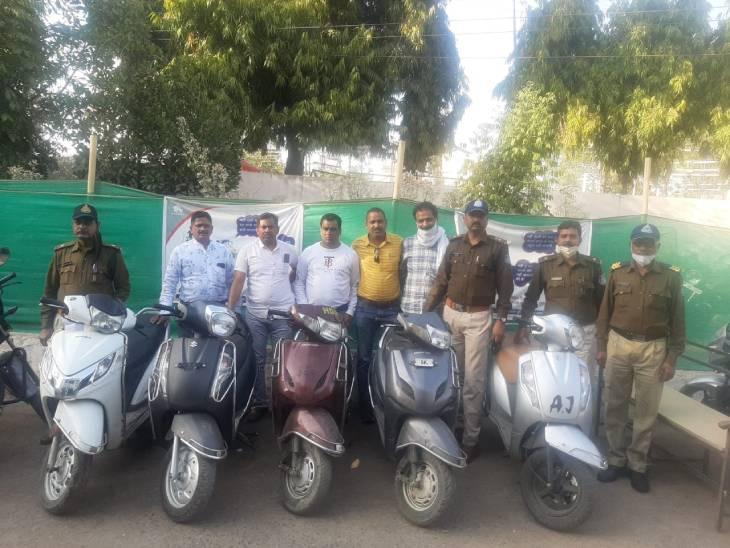 अलग-अगल वाहनों से घूमने का शौक था, इसलिए कर रहा था चोरी; खरीदार मिलते ही बेच देता था|जबलपुर,Jabalpur - Dainik Bhaskar