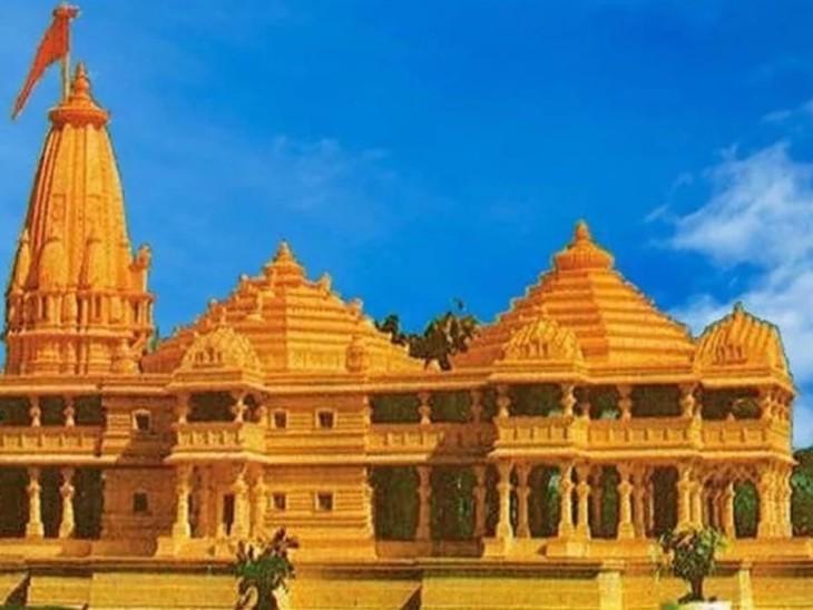 धन संग्रह अभियान: राम मंदिर निर्माण के लिए तीन करोड़ जुटाए, लोगों ने दिल खोलकर समर्पित की राशि