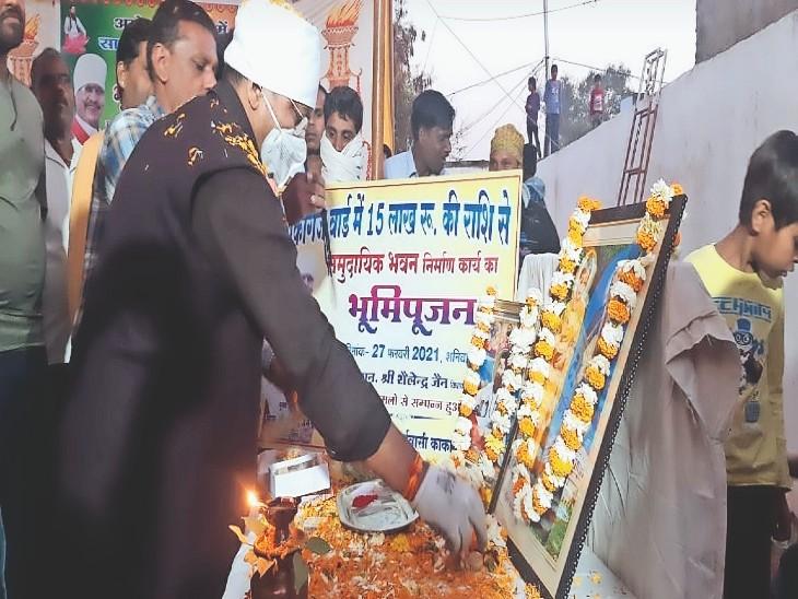 संत रविदास जयंती: 5 स्थानों पर 56 लाख रुपये के निर्माण कार्यों का भूमिपूजन