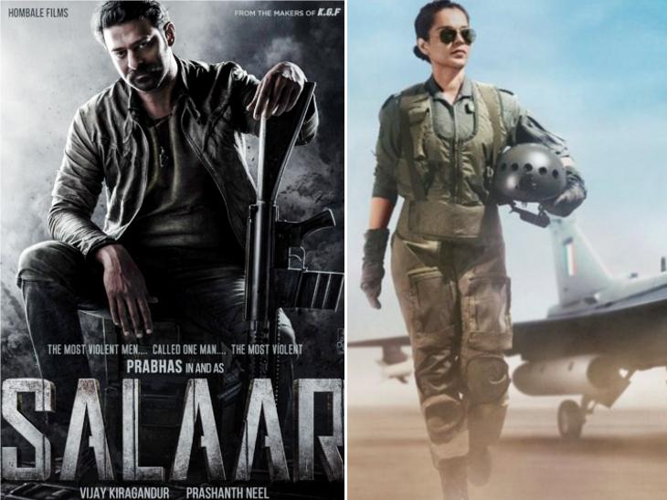 बॉलीवुड ब्रीफ: सामने आई प्रभास की मेगा बजट 'सालार' की रिलीज डेट, 'तेजस' से कंगना के किरदार का खुलासा और 'मुंबई सागा' का फर्स्ट सॉन्ग आउट