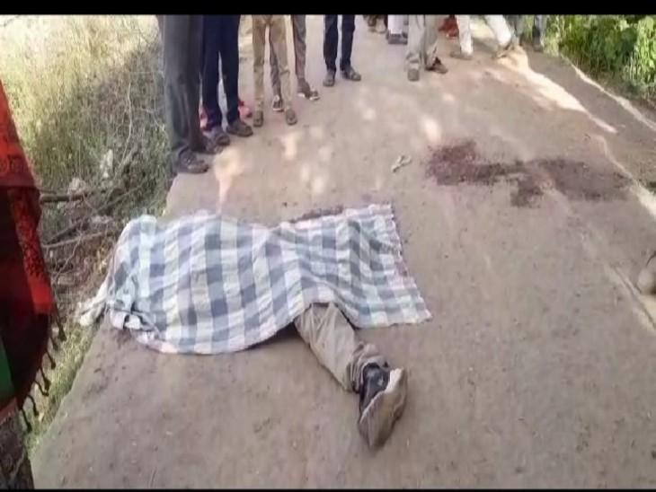 भिंड: मंत्री के रिश्तेदार की हत्या: कुल्हाड़ी से कटकर की हत्या, रात को घर से बिना बताए निकल गया, पड़ोसी गांव में पड़ा मिला युवक का शव