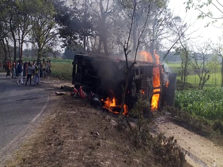 घटना से आक्रोशित लोगों ने बालू लोड ट्रक में आग लगा दी।