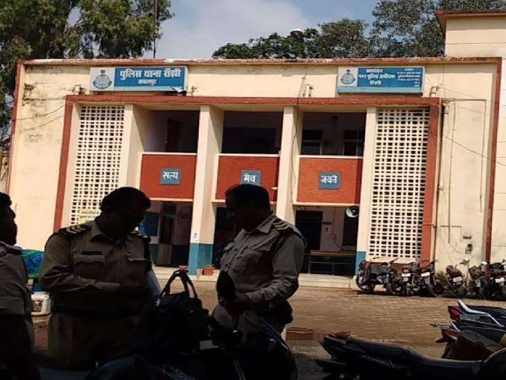 रांझी थाने में VFJ कर्मी के खिलाफ FIR दर्ज। - Dainik Bhaskar