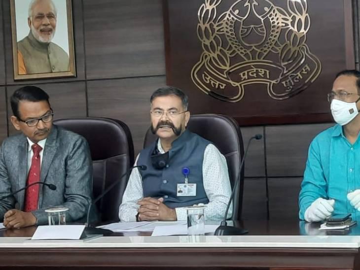 प्रेस कांफ्रेंस कर खुलासा करते अपर पुलिस महानिदेशक कानून व्यवस्था प्रशांत कुमार। - Dainik Bhaskar