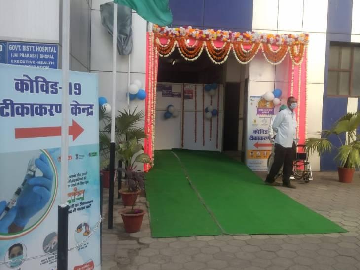 भोपाल के जेपी अस्पताल में स्वास्थ्य मंत्री प्रभुराम चौधरी ने लगवाया टीका; 15 सेंटर पर दूसरे चरण का कोविड वैक्सीनेशन|भोपाल,Bhopal - Dainik Bhaskar