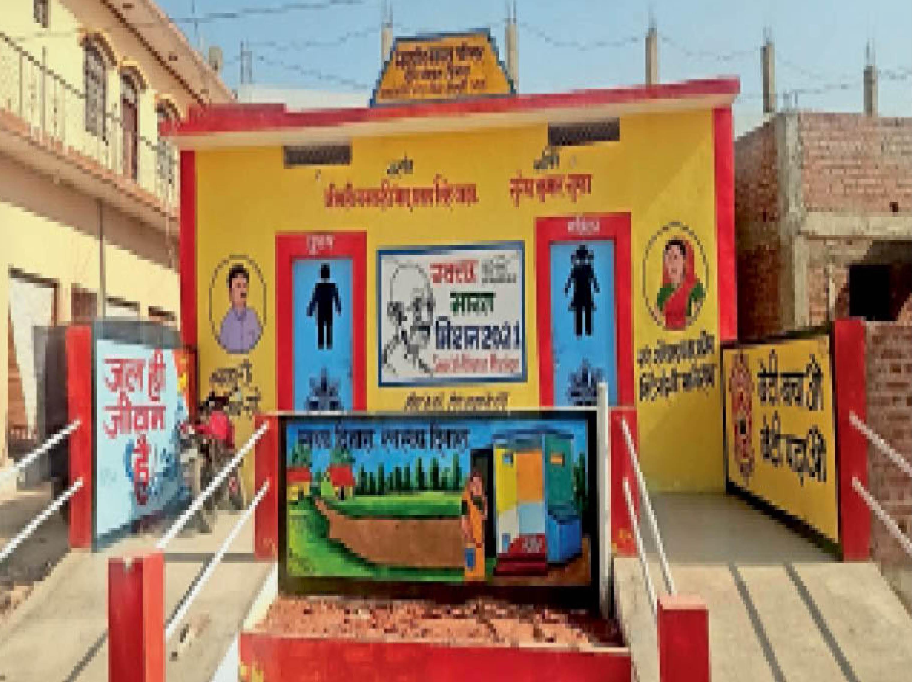 3.48 लाख से बने शौचालय पर ताला, लोग हो रहे परेशान शिवपुरी,Shivpuri - Dainik Bhaskar