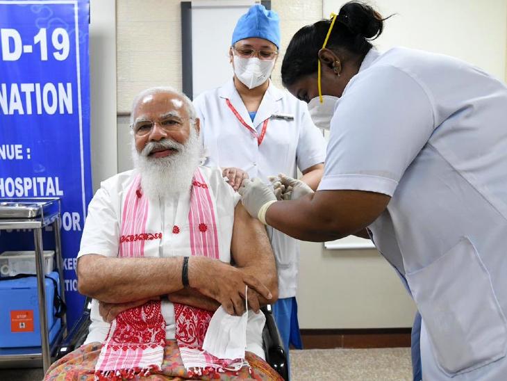 कोरोना वैक्सीनेशन 2.0: प्रधानमंत्री मोदी ने दिल्ली एम्स में वैक्सीन लगवाई, सभी योग्य लोगों से टीका लगवाने की अपील की