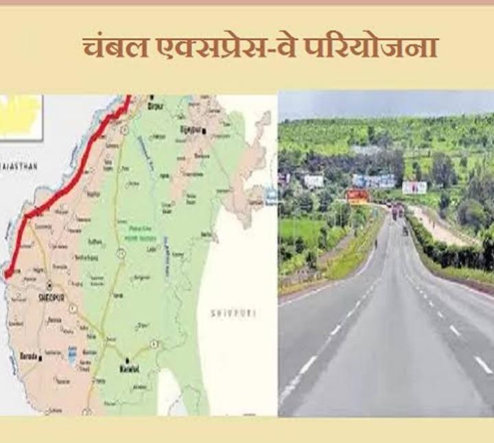 सिंधिया के गढ़ में राहत का बजट, चंबल एक्सप्रेस-वे, हॉकी का सेंट्रल ऑफ एक्सीलेंस सेंटर, मेडिकल कॉलेज के लिए बजट में प्रावधान ग्वालियर,Gwalior - Dainik Bhaskar