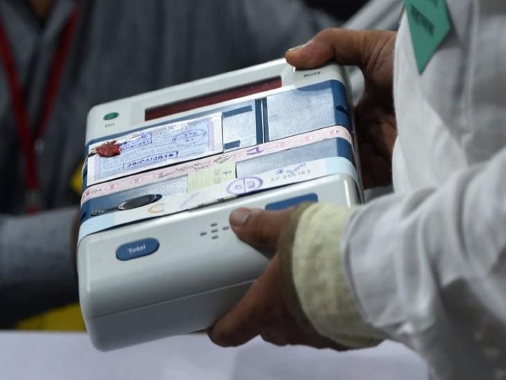 राज्य कैबिनेट ने लगाई मुहर, EVM खरीदने के लिए 122 करोड़ की राशि जारी, ECIL से खरीदी जाएंगी|बिहार,Bihar - Dainik Bhaskar