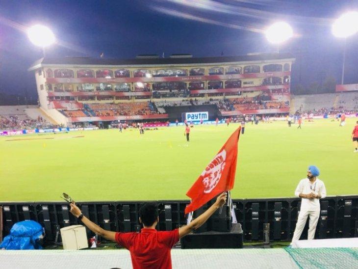IPL की आयोजक टीम से पंजाब के 'कैप्टन' ने नाराज: 14 वें सीज़न के लिए BCCI ने मोहाली स्टेडियम को सूची से बाहर रखा;  मुख्यमंत्री अमरिंदर बोले- मैच कराएंगे, व्यवस्थाएं और सुरक्षा करेंगे