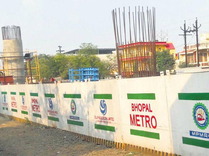 भोपाल में पीपीपी मोड पर कैंसर मेडिकल कॉलेज, गैस पीड़ितों की पेंशन फिर शुरू होगी|भोपाल,Bhopal - Dainik Bhaskar