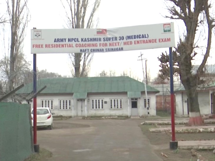आर्मी का सुपर -30 प्रोग्राम जम्मू-कश्मीर में 15 मार्च 2018 से शुरू हुआ।  अब तक दो बार अध्ययन पूरी कर चुके हैं।