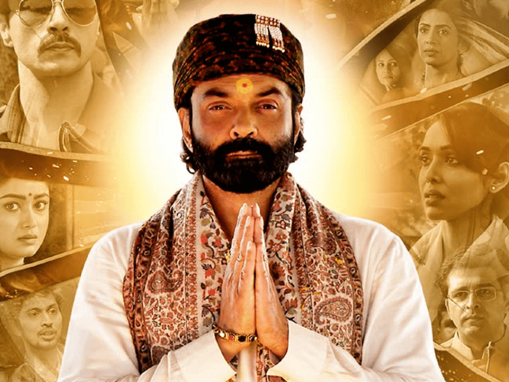 Bobby's shit pain: Bobby Deol said- There was a time when I used to be a big star, but later my market value decreased. Funny Jokes
