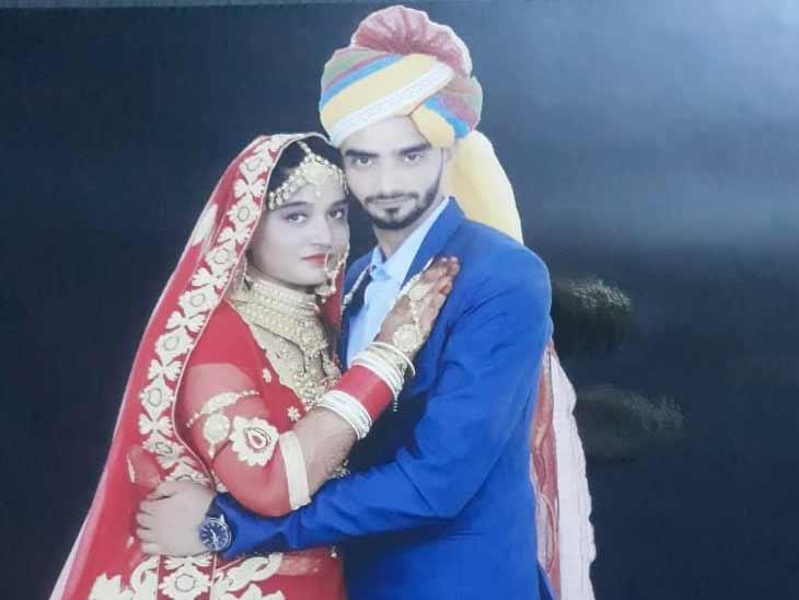 आयशा की शादी राजस्थान के जालौर में रहने वाले आरिफ से 2018 में हुई थी।  शादी के 3 महीने बाद से ही आयशा परेशान थी।