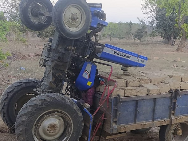 GPM में युवक कच्ची ईंट लेकर जा रहा था, खेत से सड़क पर चढ़ाते समय ट्रैक्टर-ट्रॉली के बीच दबकर हो गई मौत|छत्तीसगढ़,Chhattisgarh - Dainik Bhaskar