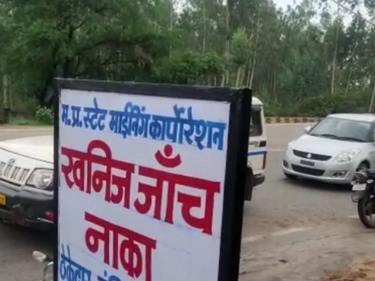 नहीं रुक रही रेत चोरी: जिले की आठ चाकियों पर हो रही अवैध रेत की जांच, वाहन भी होंगे राजसात