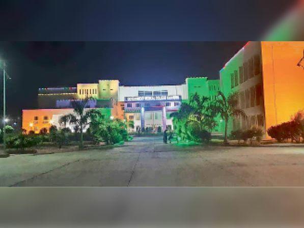 मेडिकल कॉलेज के नाम में सीएम की घोषणा के बाद होगा बदलाव। - Dainik Bhaskar
