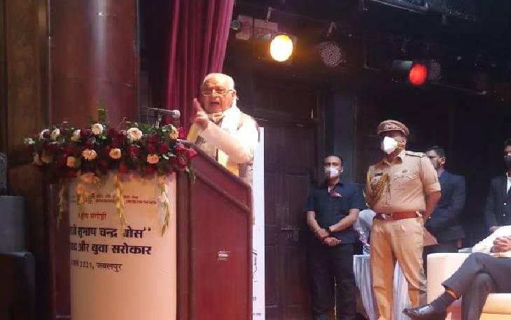 केरल के राज्यपाल आरिफ मोहम्मद खान ने कहा नेताजी से घबरा कर ही अंग्रेज एक वर्ष पहले देश छोड़कर चले गए, इतिहास में नहीं मिला सम्मान|जबलपुर,Jabalpur - Dainik Bhaskar