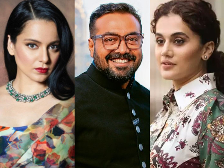 Kangana's reaction to IT Red: Kangana Ranot on income tax raid at the house of Taapsee Pannu and Anurag Kashyap - Chor Chor Mousere Bhai Funny Jokes
