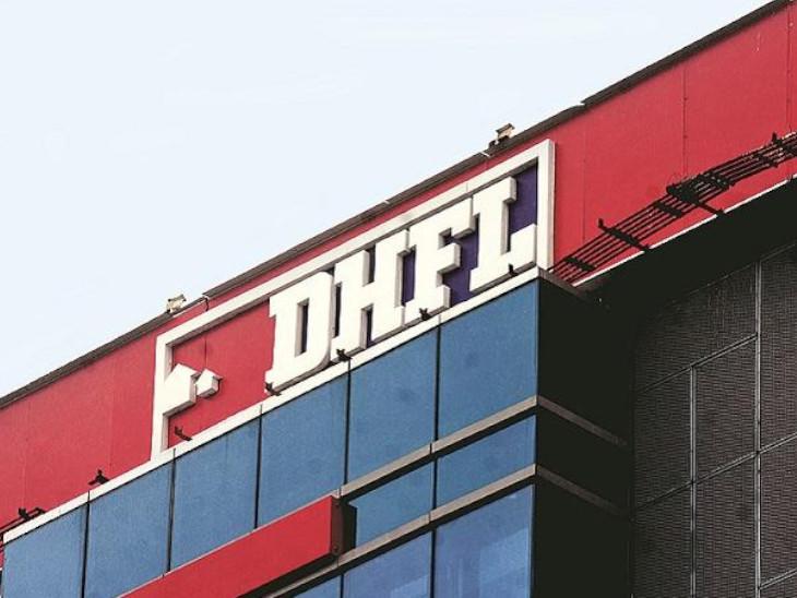 DHFL के ऑडिटर ग्रांट थॉर्नटन को 1424 करोड़ रुपए का एक और फ्रॉड मिला बिजनेस,Business - Dainik Bhaskar