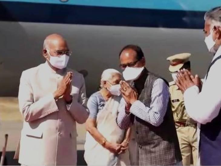 24 घंटे रहेंगे संस्कारधानी में, मां नर्मदा की महाआरती करने वाले पहले राष्ट्रपति होंगे|जबलपुर,Jabalpur - Dainik Bhaskar