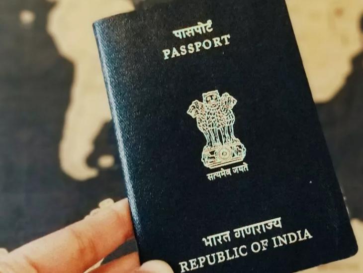 पासपोर्ट - Dainik Bhaskar