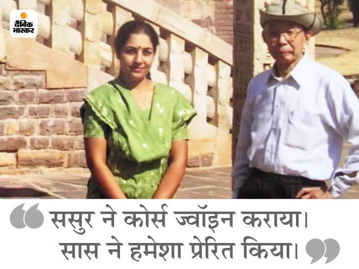 टीचर की नौकरी छोड़ गाइड बनीं; रिश्तेदारों ने ताना मारा तो जवाब दिया- मैं तो इंडिया की ब्रांड एम्बेसडर बन गई हूं|मध्य प्रदेश,Madhya Pradesh - Dainik Bhaskar