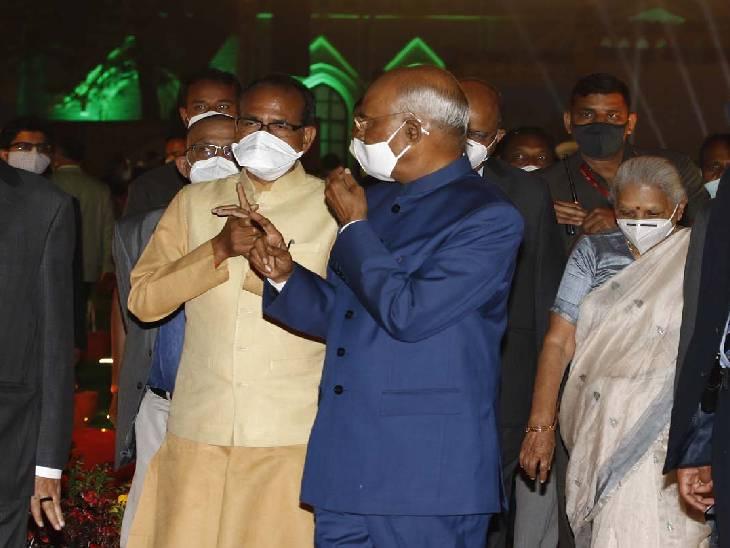 राष्ट्रपति रामनाथ कोविंद, राज्यपाल आनंदीबेन पटेल व सीएम शिवराज सिंह चौहान।