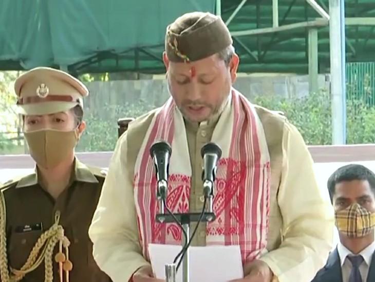 RSS के प्रांत प्रचारक रहे तीरथ सिंह रावत ने CM पद की शपथ ली, कहा- मैंने इतनी बड़ी जिम्मेदारी की कभी कल्पना नहीं की थी देश,National - Dainik Bhaskar