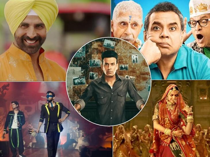 विवादों से बचने के लिए द फैमिली मैन 2 के सीन किए जाएंगे रीशूट, ये फिल्में भी आपत्तिजनक सीन के चलते रहीं विवादों में बॉलीवुड,Bollywood - Dainik Bhaskar